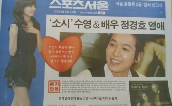 """A namorada 'não famosa"""" de Jung Kyung Ho é do SNSD"""